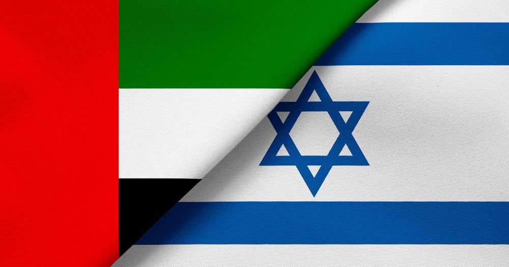 İsrail-BAE anlaşması: Düzmece barış endüstrisi canlanıyor