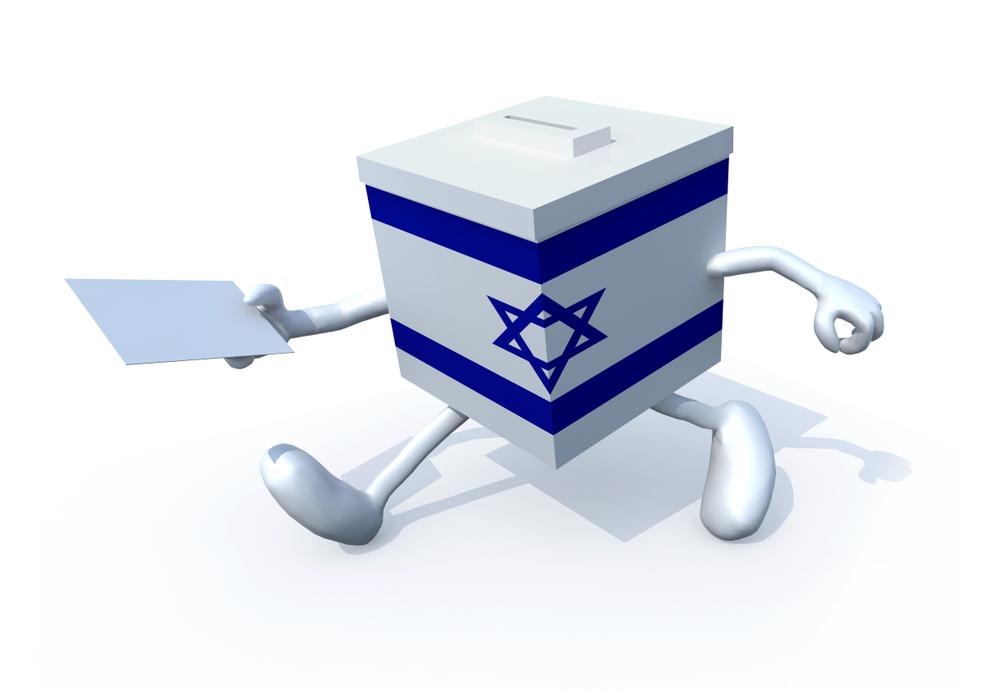 Seçim sonrası İsrail siyasetini anlama rehberi