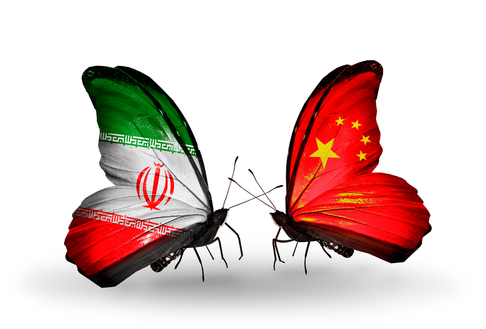 """Çin'in Ortadoğu'daki """"kazan-kazan"""" politikası"""