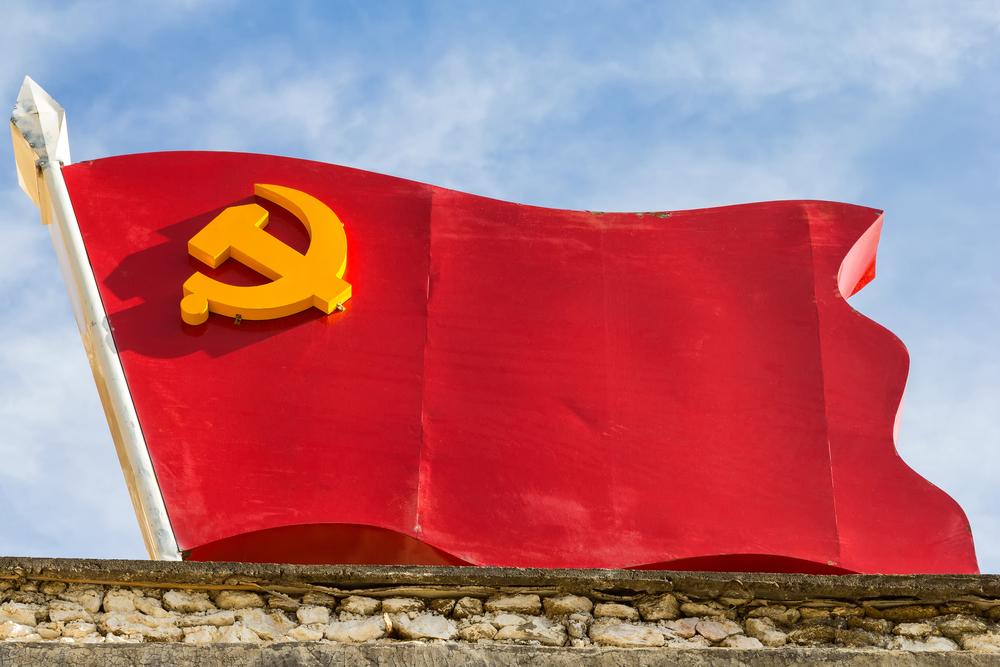 Çin Komünist Partisi 100 yaşında: İyi, kötü ve çirkin