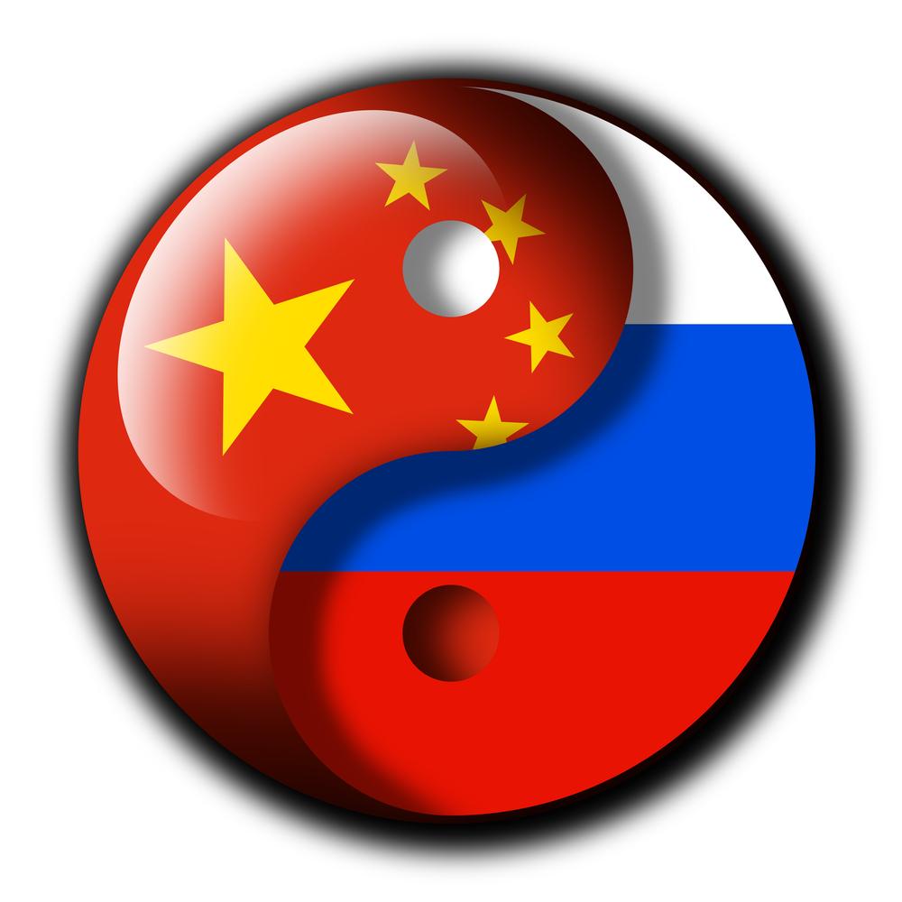 Rusya-Çin dostluğu: Nereye kadar?