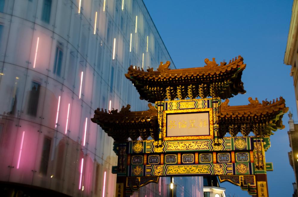 Çin'de yaşanan rönesansa hazır mıyız?